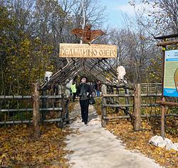 В национальном парке самарская лука
