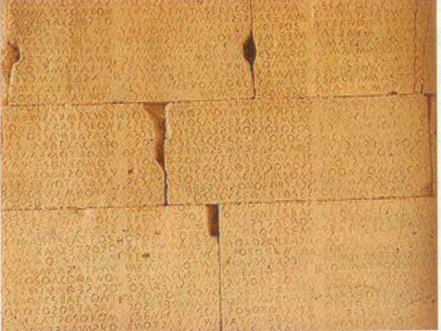надпись из Гортины
