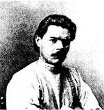 фото А. М. Горького