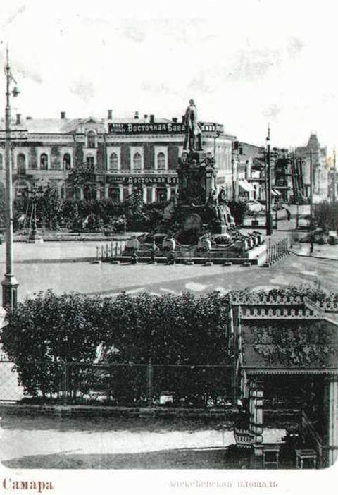 Самара 1900
