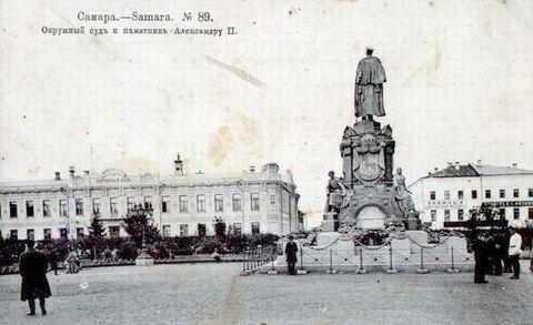 самара 1905