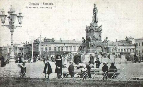 самара площадь 1908