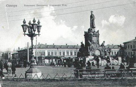 самара площадь революции 1912