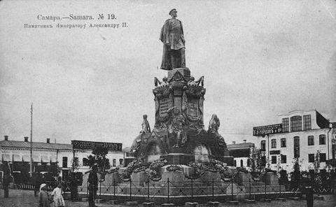 Площадь революции 1913