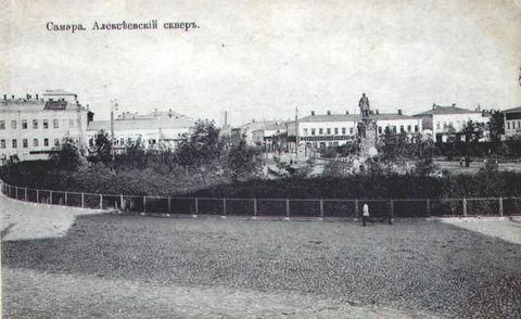 Площадь революции 1917
