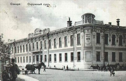 суд на площади революции 1908