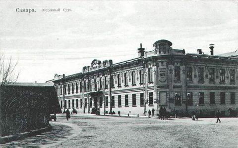 суд на площади революции 1904
