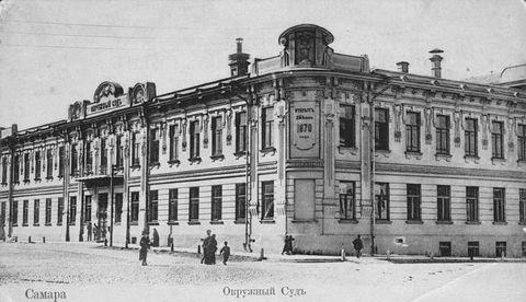 суд на площади 1904