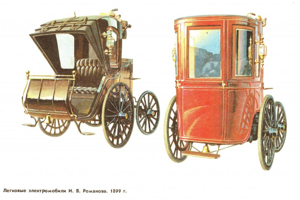 Изобретение первого автомобиля