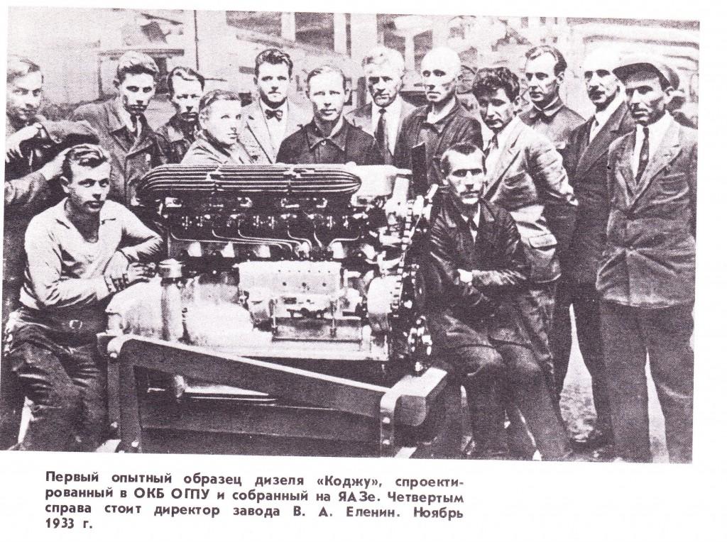 История развития двигателей - ГАЗ-11, КИМ-10, газогенераторных автомобилей и первых электромобилей
