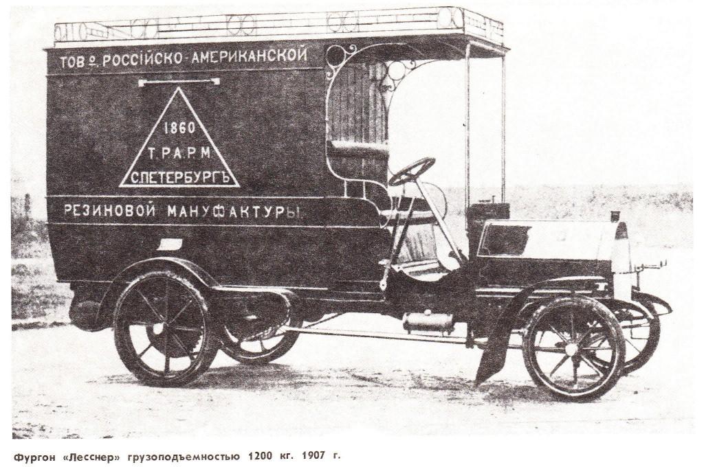 Петербургский машиностроительный, чугунолитейный и котельный завод Г. А. Лесснера